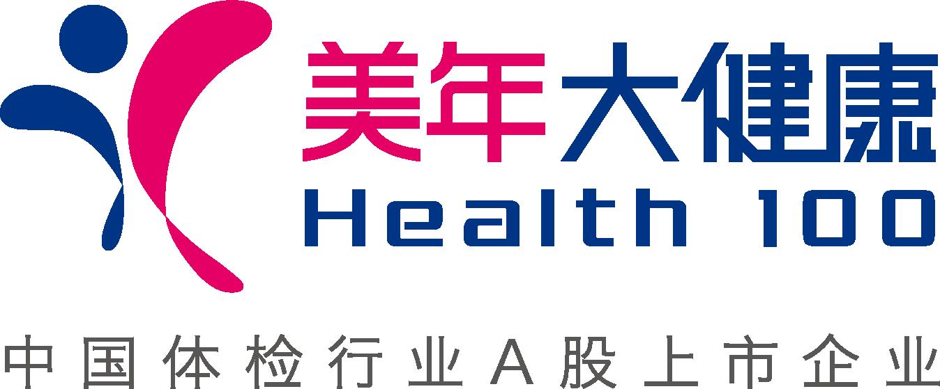 美年大健康与新华保险达成战略合作